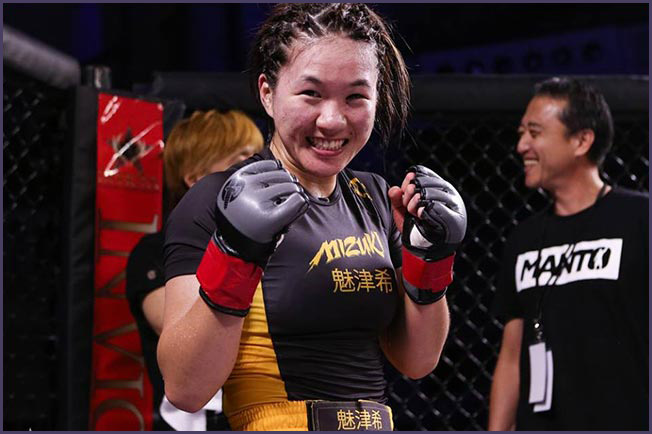 Photo Credit: Scott Hirano for Invicta FC