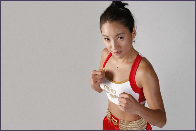 Lim Su Jeong
