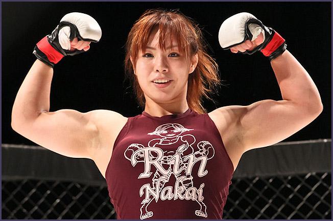 Rin Nakai