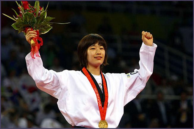 Lim Su-Jeong