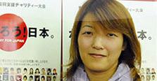 Yasuko Mogi (茂木 康子)