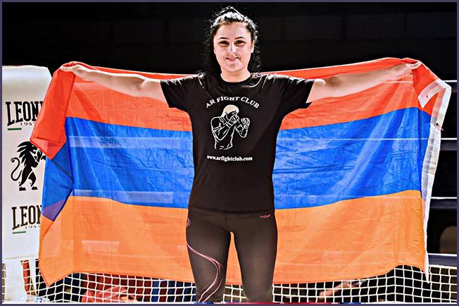 Karine Gevorgyan