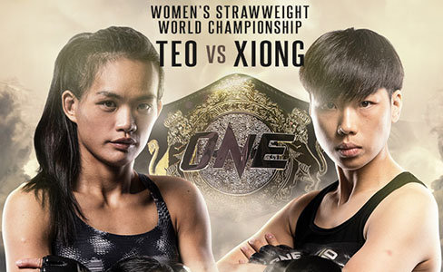 MMA Female Fixtures & Results, January 2018