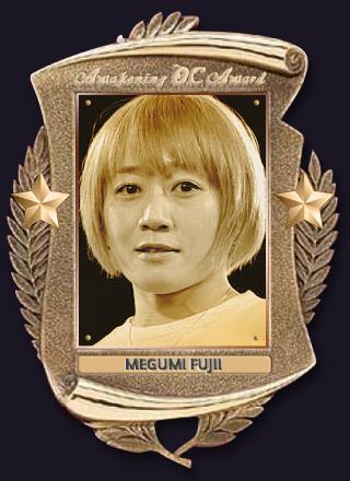 Megumi Fujii AOCA